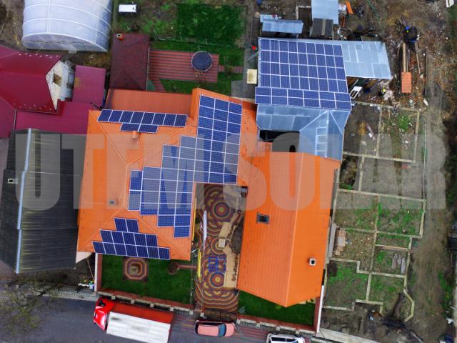 СЕС 30 кВт під зелений тариф. (Закарпатська область, Іршавський район)