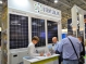 Компания UTEM SOLAR на SEF Kyiv 2018
