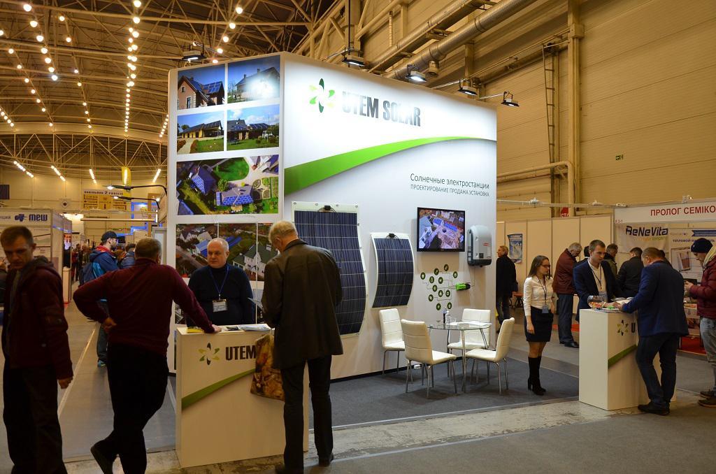 Компания UTEM SOLAR на юбилейной десятой специализированной выставке Энергоэффективность. Возобновляемая энергетика - 2017