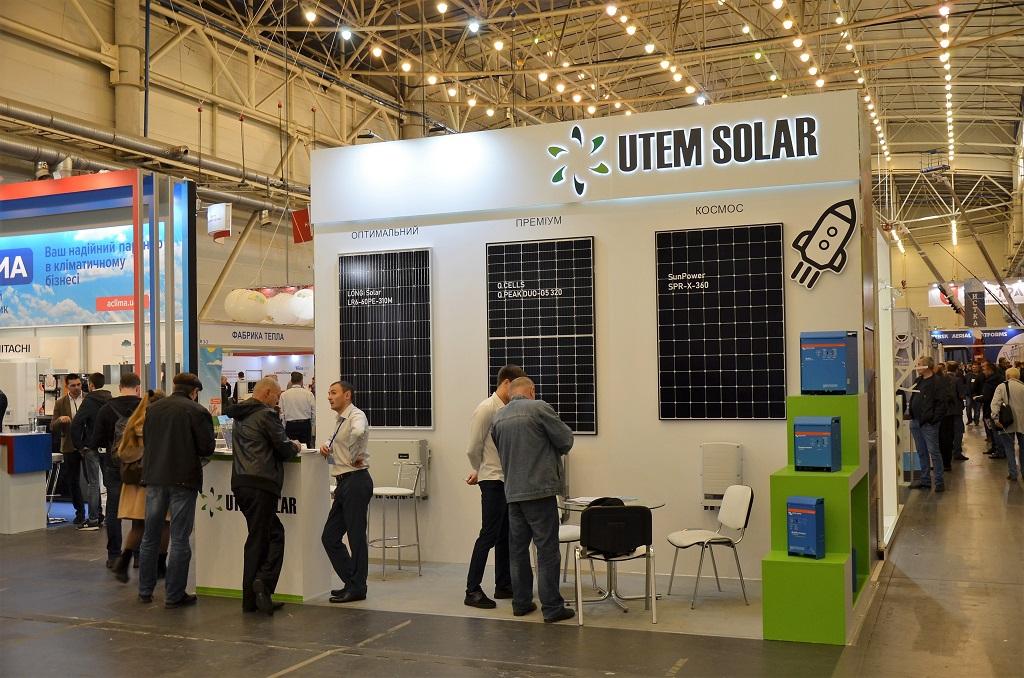 UTEM SOLAR на выставке