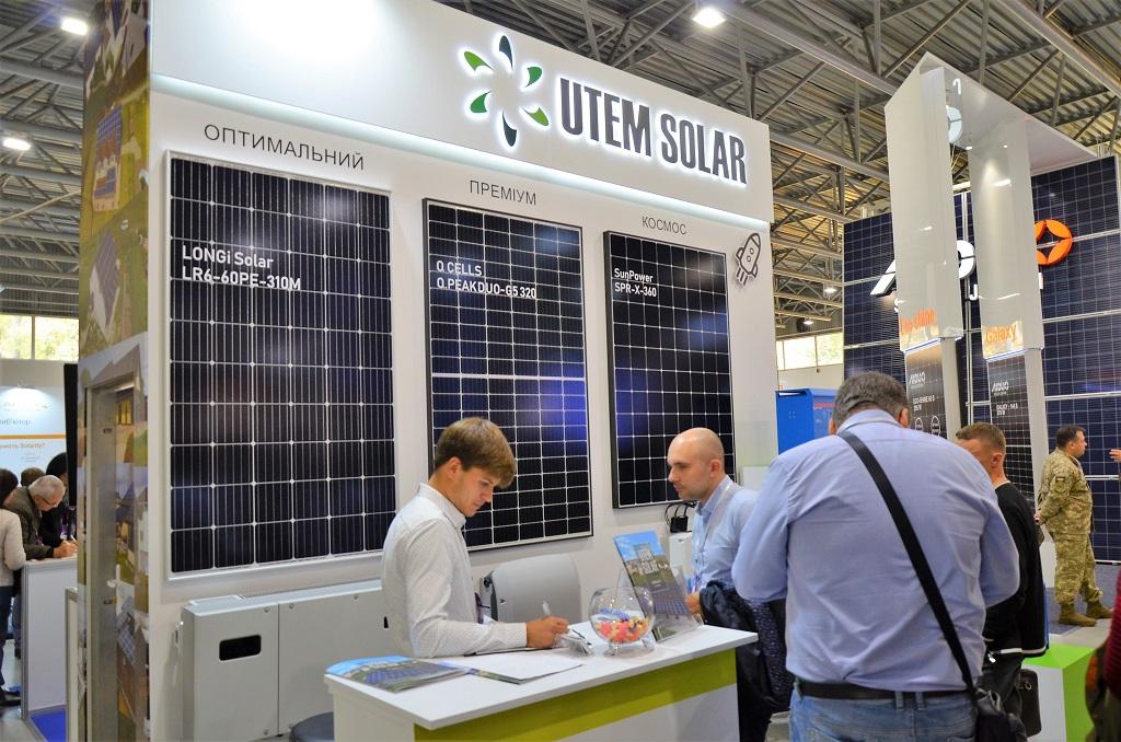 Компания UTEM SOLAR приняла участие в Международном форуме i выставке устойчивой энергетики центральной и восточной Европы SEF Kyiv 2018