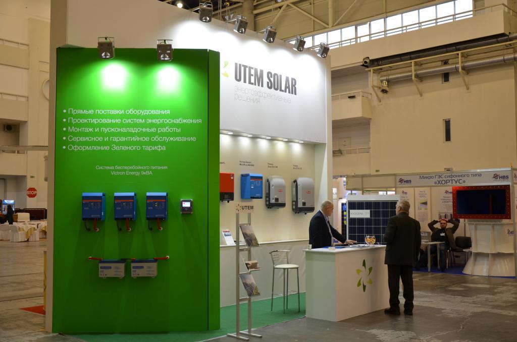 Компанія UTEM SOLAR успішно прийняла участь в міжнародній виставці