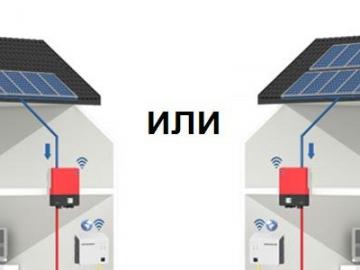 Солнечные электростанции: 7 причин для завышения мощности PV массива.