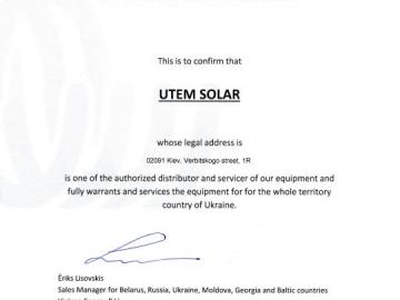UTEM SOLAR - офіційний представник голландської компанії Victron Energy B.V.