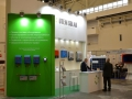 Компания UTEM SOLAR успешно приняла участие в международной выставке