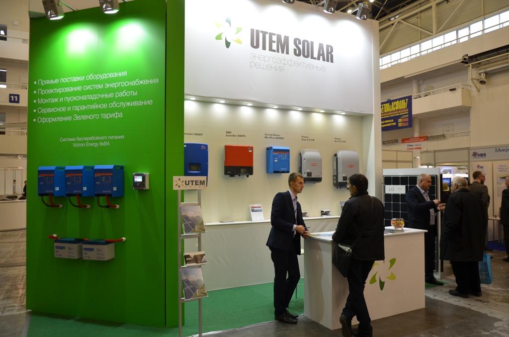 Компания UTEM SOLAR