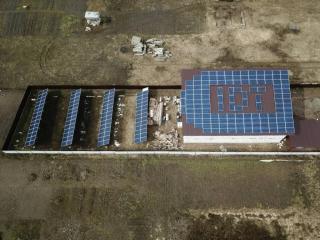 Зеленый тариф 30 кВт