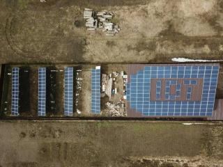 Солнечные батареи 30 кВт