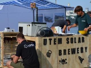 солнечная пивоварня UTEM SOLAR