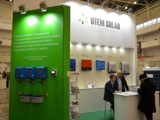Энергоэффективность 2016 - UTEM SOLAR