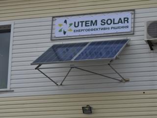 Солнечные батареи UTEM SOLAR