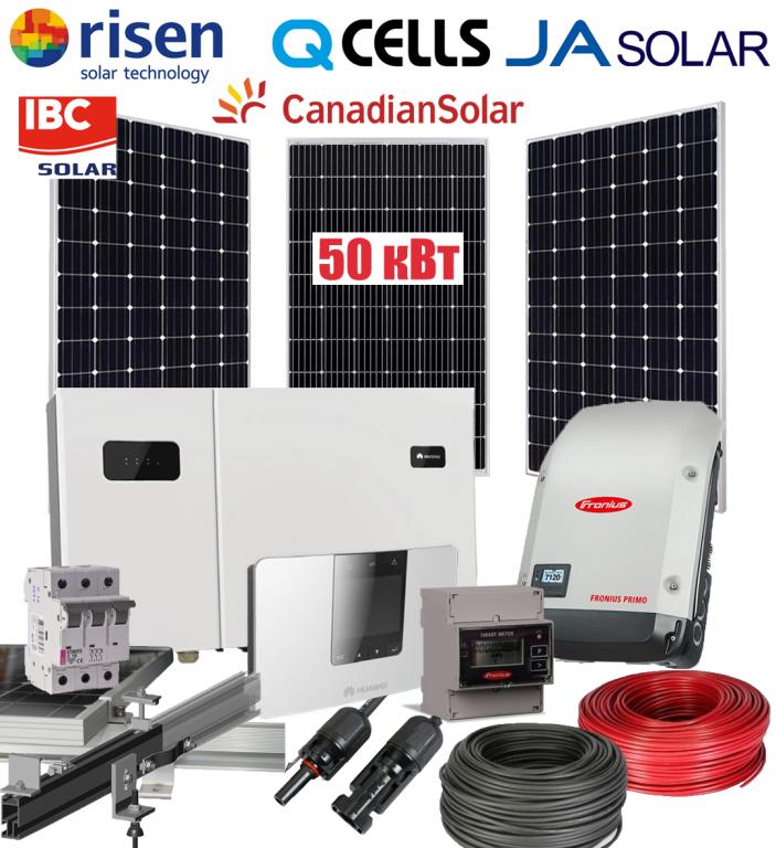 Комплект сонячних батарей для Зеленого тарифу 20 кВт ЕКОНОМ