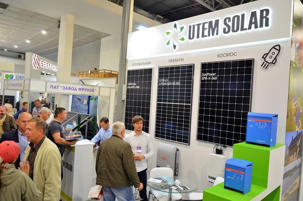 Стенд компании UTEM SOLAR на SEF Kyiv 2018