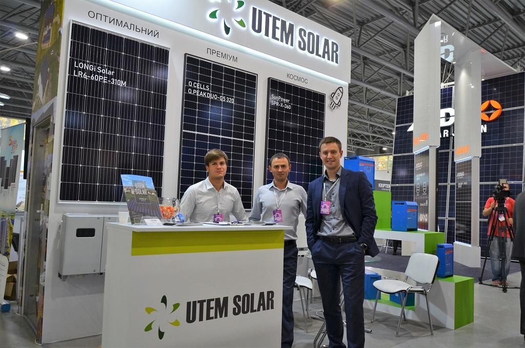 Сотрудники компании UTEM SOLAR на выставке SEF 2018