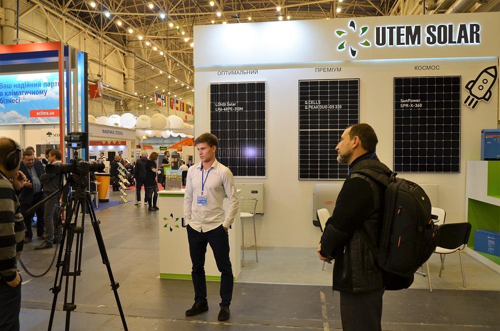 Менеджер проектов компании UTEM SOLAR Максим Лысенко рассказывает о тенденциях развития рынка солнечной энергетики В Украине