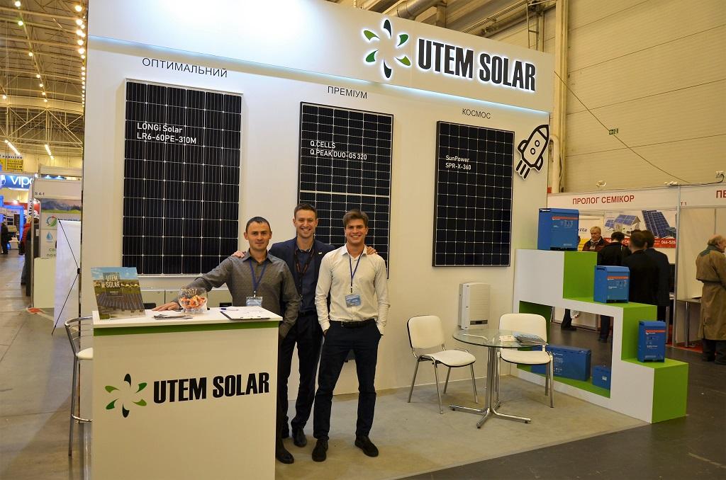 Менеджеры компании UTEM на выставке Энергоэффективность 2018